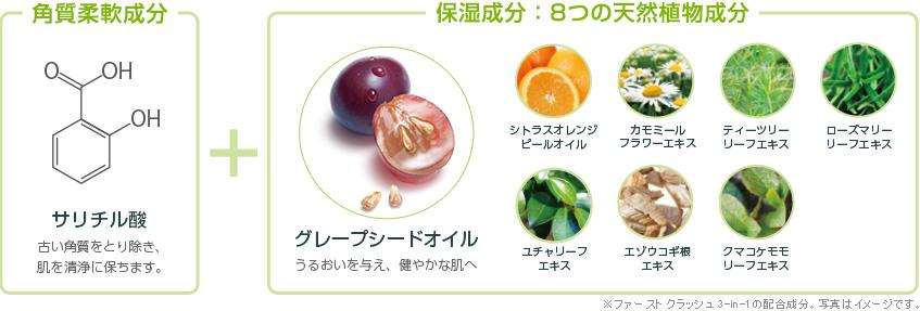 img_kodawari_details2