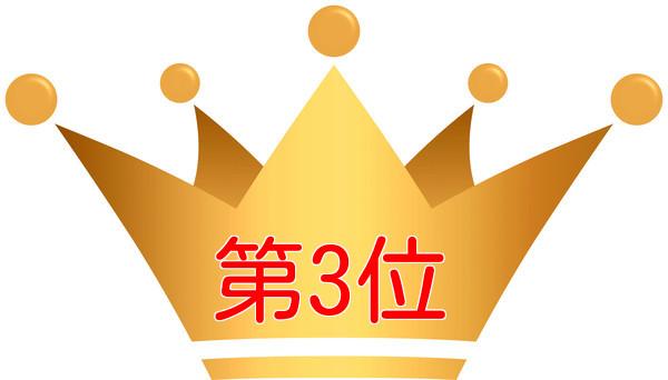 ZKVBUgsvVK_pTfB1466053638_1466053663