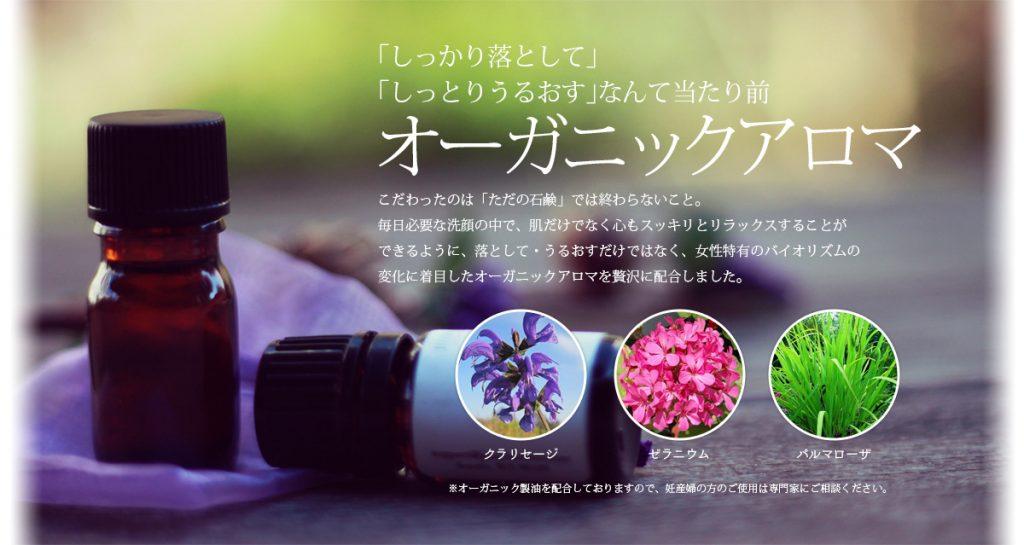 secret_aroma